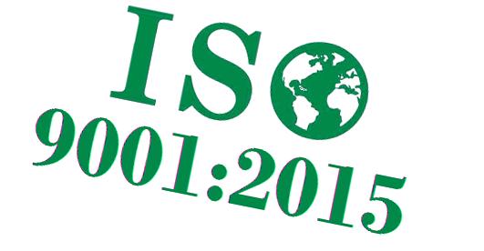 Сертификат исо 9001 2015